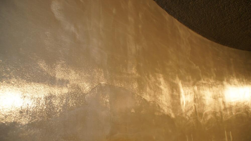<p>fertig beschichtete Wandfläche</p>