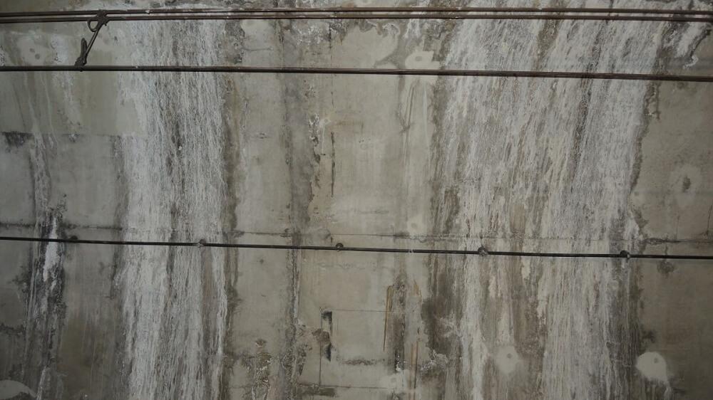 <p>abgedichtete Tunnelwand</p>